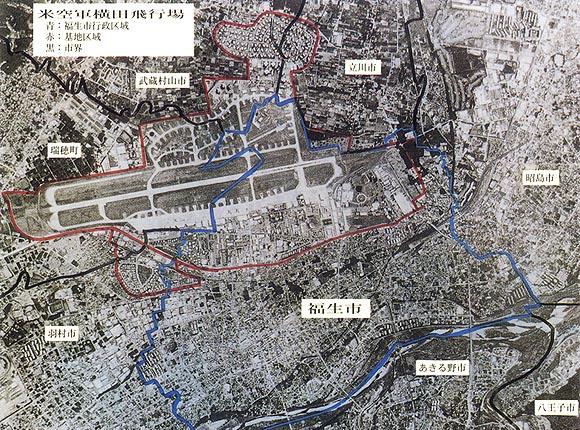 概要・歴史 東京都福生市公式ホームページ